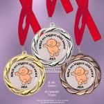TC93D Medailles van Hoogglans Metaal Ø 70mm. met gratis breed halslint - gewicht ±36 gram