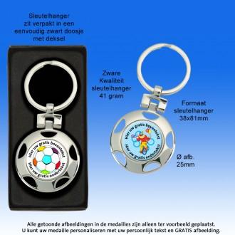 TC103D Metalen sleutelhanger met metalen ring en Ø 25mm afbeelding (38x81mm)